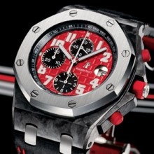 AUDEMARS PIGUET - Royal Oak Offshore Singapore
