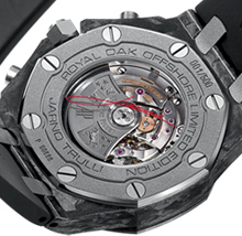 AUDEMARS PIGUET Chronographe Royal Oak Offshore Jarno Trulli