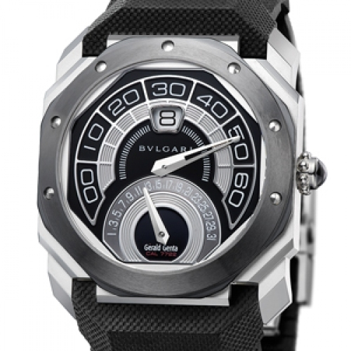 BVLGARI Octo Bi-Retro Steel Ceramic