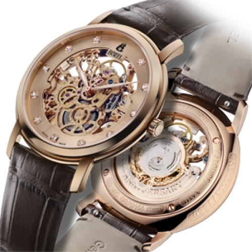 ERNEST BOREL Royal Collection 155th Anniversary Skeleton Limited