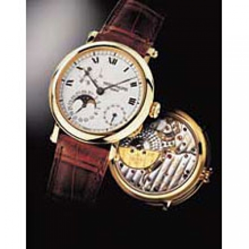 PATEK PHILIPPE Reference 5054